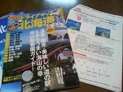 2007.summer.JPG
