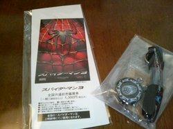 spider-man3.ticket.JPG